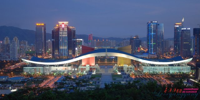 Shenzhen Civic Centre