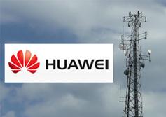Huawei Tower